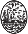 Seal of the Buenos Aires City (2003 - 2006).png