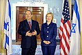 Secretary Clinton Hosts Bilateral Meeting With Israeli Defense Minister Barak (4727935637).jpg