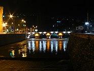 Sehercehajas bridge, Sarajevo