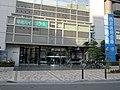 Seibu Shinkin bank Musashi-Sakai Branch.jpg