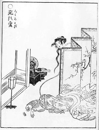 Rokurokubi - Rokurokubi (飛頭蛮) from the Gazu Hyakki Yagyō by Sekiyama Torien. What is depicted here is not a neck, but actually a string that connects the head to the body.