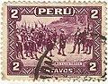 Sello Peru Trece Gallo 1936.jpg