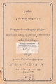 Serat Wulangreh.pdf