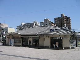 SettsumotoyamaStation(north).JPG