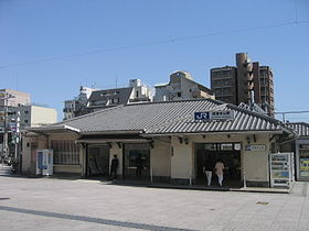 Image illustrative de l'article Gare de Settsu-Motoyama