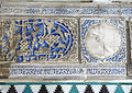 Seville Alcazar 14 (5560898323).jpg