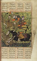 Shah Namah, the Persian Epic of the Kings Wellcome L0035197.jpg