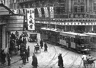 Nanjing Road - A tram passes through one of the busiest sections of Nanjing Road (between the Sincere and Wing On Companies) in the 1920s.