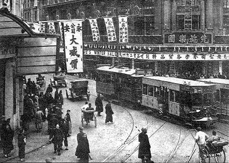Shanghai tram, British section, 1920s, John Rossman's collection