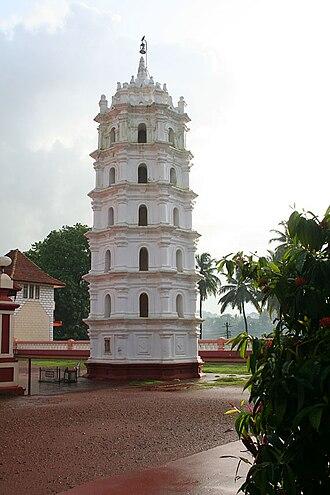 Deep Jyoti Stambh - Image: Shantadurga goa