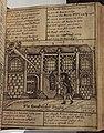 Sheares Bible Gunpowder Plot.jpg
