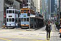 Sheung Wan (Western Market) Tram Terminus (20181202132631).jpg
