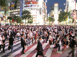 Hachikō Square in Shibuya, Tokyo, one of the m...