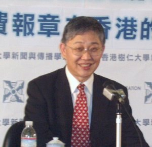 Shih Wing-ching - Shih Wing Ching in 2007