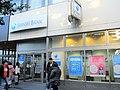 Shinsei Bank Yokohama Financial Center.jpg