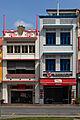 Shophouses along Neil Road (13719559525).jpg