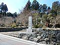 Shouhouji(Wazuka Chou).jpg