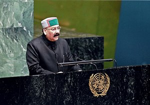Satpal Maharaj - Image: Shri Satpal Maharaj At UNO