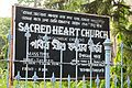 Signage - Sacred Heart Church - Chandan Nagar - Hooghly - 2013-05-19 7895.JPG