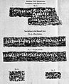 Silhara Cave Sanskrit Inscriptions, Durvasa, Sitamadi caves.jpg