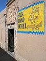 Silk Road Hotel (Yazd, Iran) (28056486224).jpg