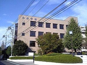Shiraume Gakuen University - Shiraume Gakuen University