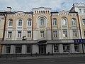 Smolensk, Bolshaya Sovetskaya street 29 - 3.jpg