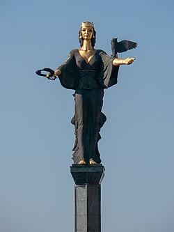 Sofia statue, Sofia (P1070773).jpg