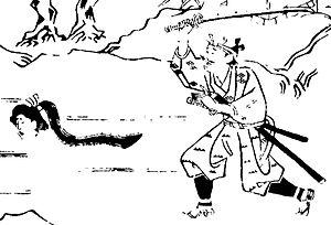 Rokurokubi - Image: Sorori wandering soul