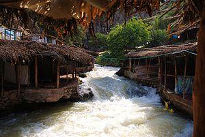 Oum Er-Rbia River - Image: Sources d'Oum Rabii é