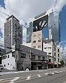 South view of Umeda Sky Building and 1-chōme-3 Ōyodominami, Kita-Ku, Osaka 20190415 1.jpg
