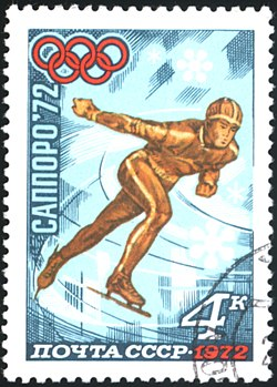 Soviet Union-1972-stamp-Olympic winter games Sapporo-4K.jpg