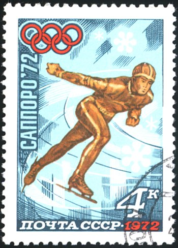 1972 Soviet Union 4 kopeks stamp. Olympic wint...