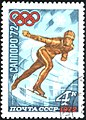 Soviet Union-1972-stamp-Olympic winter games Sapporo-4K.jpg