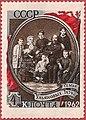 Soviet Union stamp 1962 Ulyanov Family CPA 2677.jpg