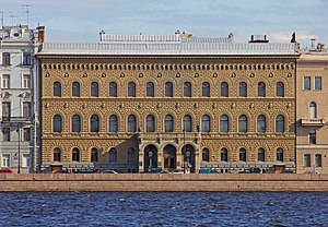 Renaissance Revival architecture - Russia: The façade of the Vladimir Palace in Saint Petersburg (1867–1872) redolent of Alberti's designs.