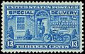 Special Delivery Motorcycle 13c 1944 issue.JPG
