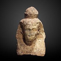 Sphinx-AO 1439b