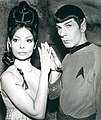 Spock and T'Pring.jpg
