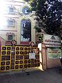 Sri Krishna Devaraya Andhra Bhasha Nilayam-Hydarabad-1 (2).jpg