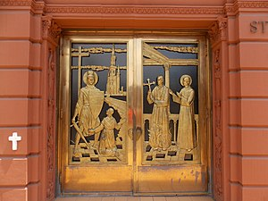St. John Gualbert Cathedral (Johnstown, Pennsylvania) - One set of the bronze doors