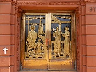 St. John Gualbert Cathedral (Johnstown, Pennsylvania) - One set of the bronze doors