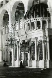 The Shrine of John the Baptist at the Umayyad Mosque, Damascus, photo circa 1943