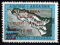 StampAbkhazia1993 4.jpg