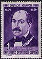 Stamp 1960 Costache Negruzzi.jpg