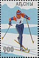 Stamp of Abkhazia - 1997 - Colnect 999792 - Cross country skiing.jpeg