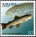 Stamp of Armenia m176.jpg