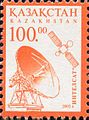 Stamp of Kazakhstan 436.jpg
