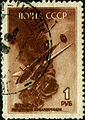 Stamp of USSR 0988g.jpg