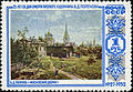 Stamp of USSR 1702.jpg